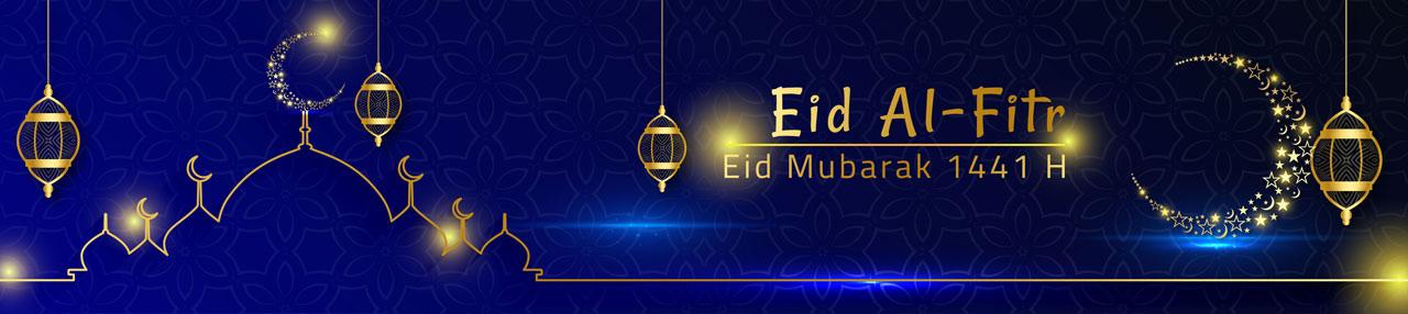 EID Mubarak 1441H