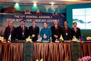 33rdGeneral Assembly ASEAN Inter-Parliamentary Assembly (AIPA)